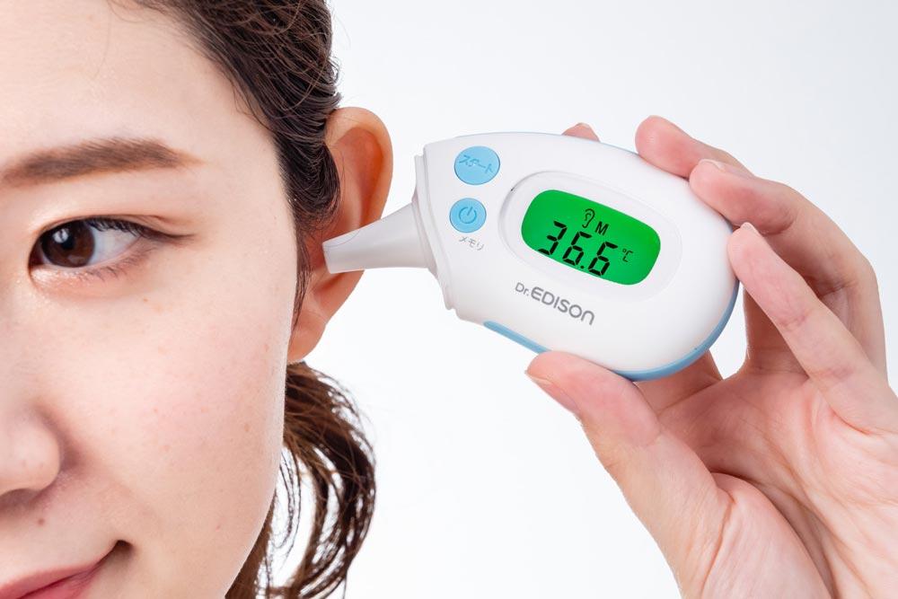 Dr.EDISON ドクターエジソンの体温計 さっと測れる2way体温計 耳式 耳での測定